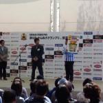 2014年からあげグランプリ表彰式