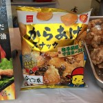 からあげスナック(柚子胡椒マヨネーズ味)おやつカンパニー社 スナック菓子
