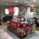 そごう川口店(埼玉)デパ地下催事2016年の様子