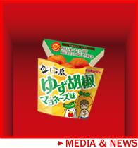 関西の人気深夜番組「ごきげんブランニュー」、朝のニュース&情報番組フジテレビ系列「めざましテレビ」など、当店がテレビやメディアで取り上げられたムービー動画をご紹介。