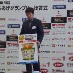 2014年からあげグランプリ表彰式千葉幕張イオンモール特設会場
