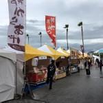 淡路ふれあいフェスティバル イベント催事出店の様子