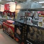丸栄百貨店(名古屋) 兵庫県の物産と観光展の様子