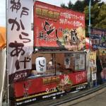 """地元めしフェス""""クオーゼイ""""in日比谷(東京)2016年イベントの様子"""